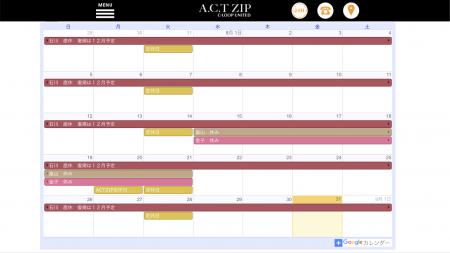 7775ADC1-E301-4533-B81E-279AA228B929
